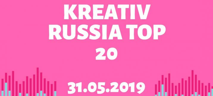 Kreativ Russia Top 20  (31.05.2019)