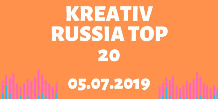 Kreativ Russia Top 20 (05.07.2019)