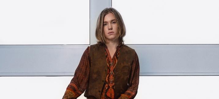 Владислав Курасов представил сингл «Великаны»