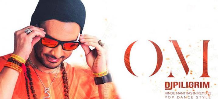 DJ Piligrim рассказал о своем новом проекте «ОМ»