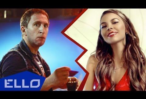 ZLATA и DJ Amice представили клип «Раскована»