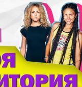 «Твоя Территория» с Дарьей Водяхиной и Евгенией Короткевич. Ответы на вопросы.