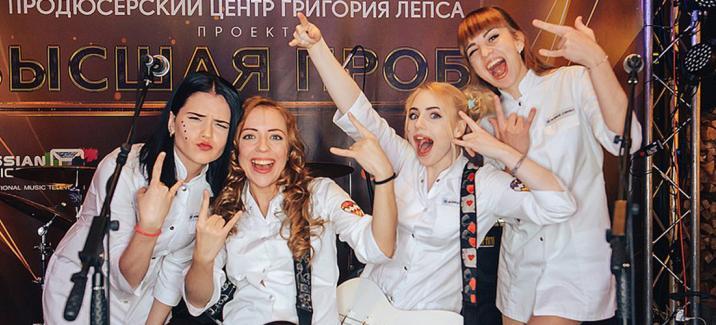 «Высшая проба»: Девушки-сорванцы из Японии - победители второго сезона конкурса