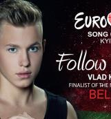 Владислав Курасов представит Беларусь на Евровидении 2017?