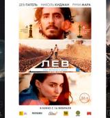 Кинопремьеры третьей недели февраля 2017