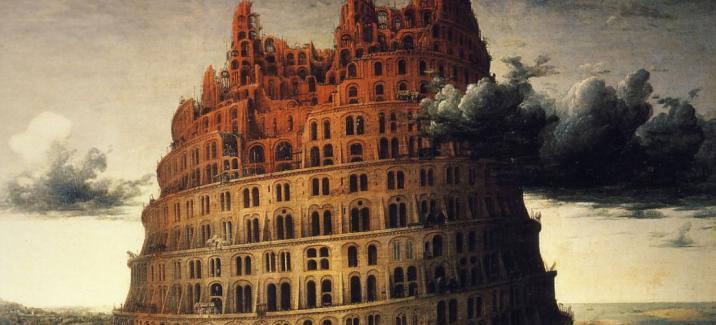 Вавилон 21 века: смысл не только в словах