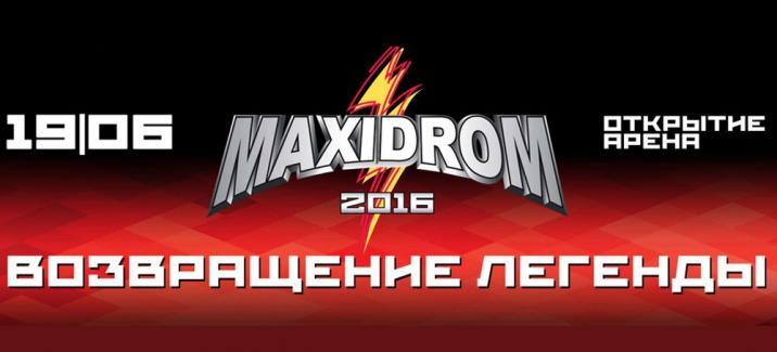 Спустя три года легендарный MAXIDROM возвращается