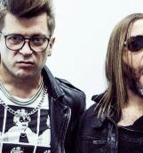 Би-2 презентуют альбом #16плюс в Москве 20 ноября