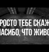 Тимати представил новый клип «Вертолет»