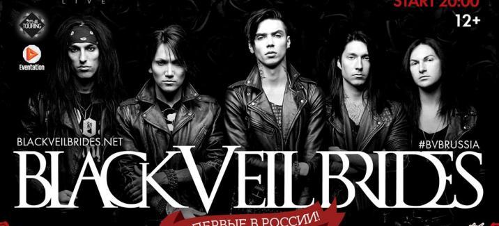 Группа Black Veil Brides впервые проведет концерт в Москве