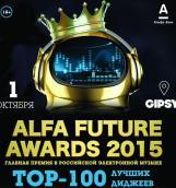 Премия ALFA FUTURE AWARDS 2015 объявила промежуточные итоги и состав участников