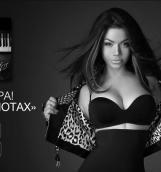 Бьянка выпустила новый альбом «Мысли в нотах»