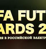 На Премии Alfa Future Awards 2015 объявлены лучшие диджеи России